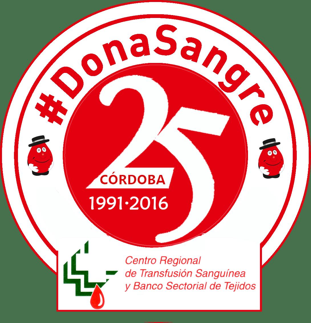 ALMEDINILLA, DONANTE Y SOLIDARIA 1