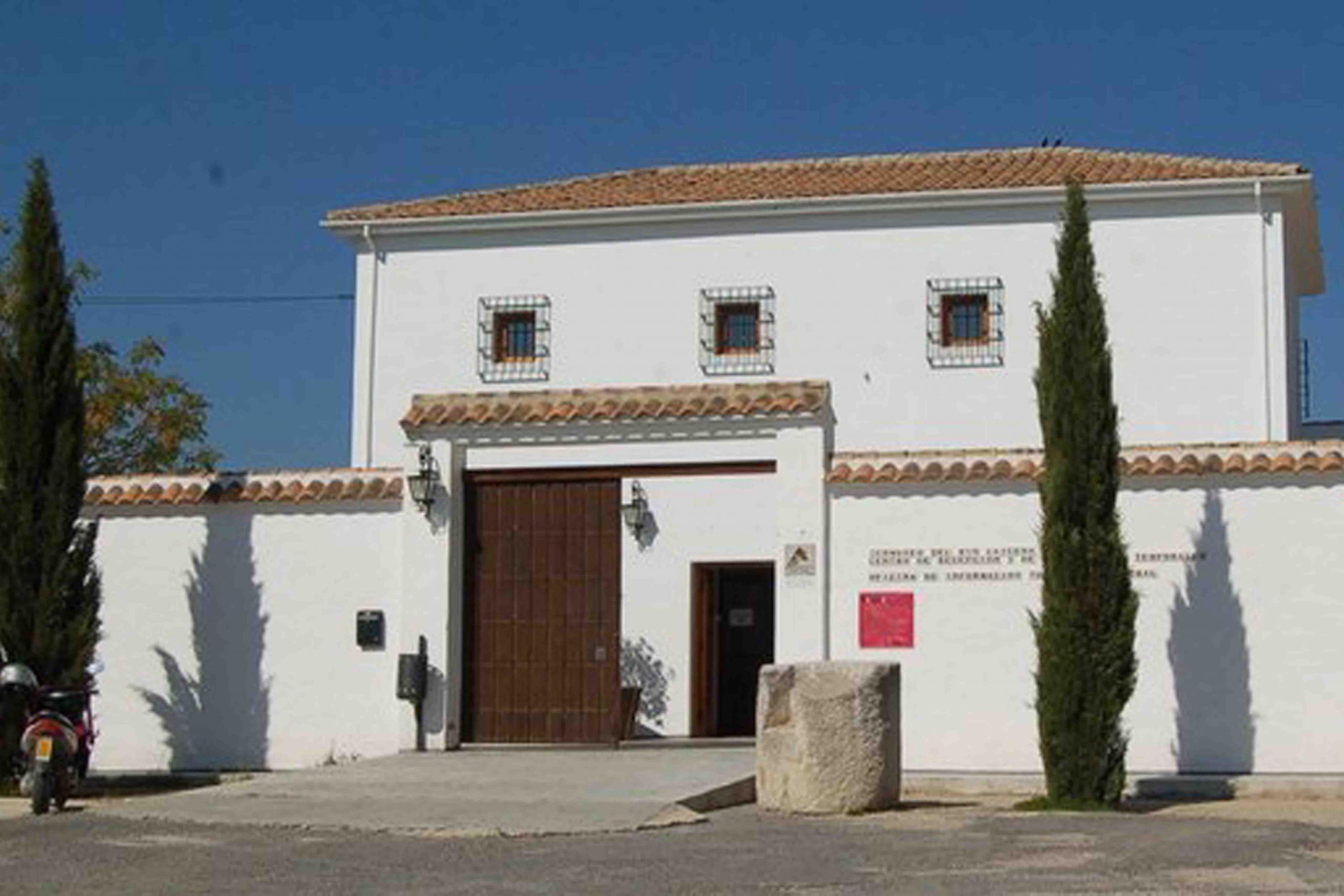 centro de recepción de visitantes de almedinilla